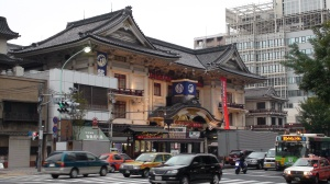 Kabuki Theater.  I would go if not for the fact that the average performance runs about a day and a half.