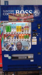 Tommy Lee Jones is never without his Boss Coffee.