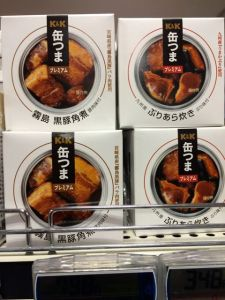 Canned pork belly