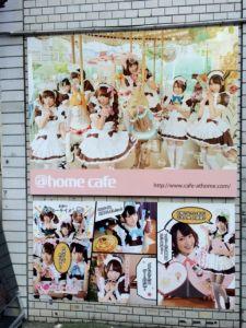 An ad for Akihabara's many maid cafes.
