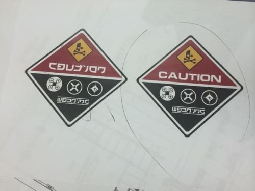 The galaxy is full of danger - often clearly marked.  We opted for the one on the right.