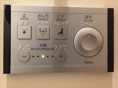 Ah, Japanese toilets - how I've missed you!
