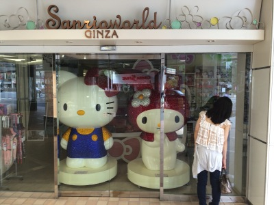 Akemi - super bummed the Sanrio shop was closed.