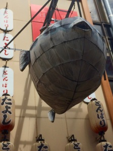 Fugu restaurant!